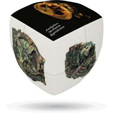 Antikythera mechanism - V-CUBE 2 pillow