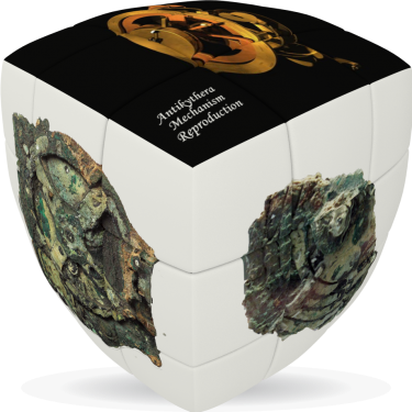 Antikythera mechanism - V-CUBE 3 pillow