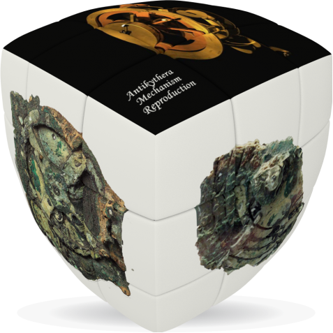 Antikythera mechanism - V-CUBE 3 pillow
