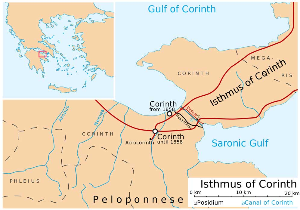 The location of the Isthmus of Corinth